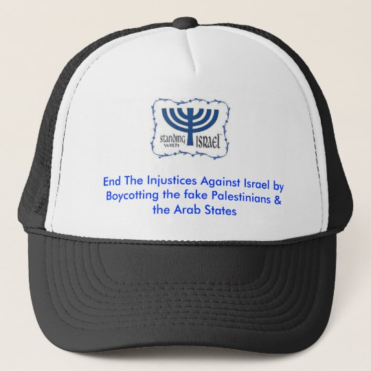End the Injustice Against Israel Trucker Hat