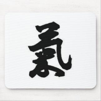 Energy symbol mouse mat