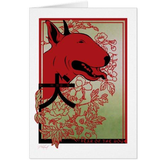 English Bull Terrier Asian Inspired Illustration Card
