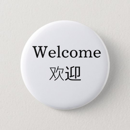 English Mandarin-Chinese Bilingual Word Welcome 6 Cm Round Badge
