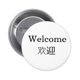 English Mandarin-Chinese Bilingual Word Welcome 6 Cm Round Badge