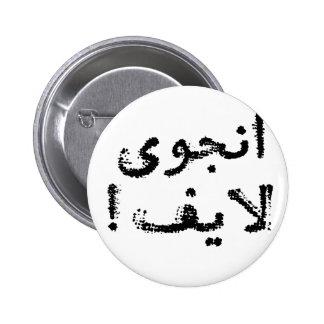 Enjoy Life! (in Persian / Arabic script) 6 Cm Round Badge