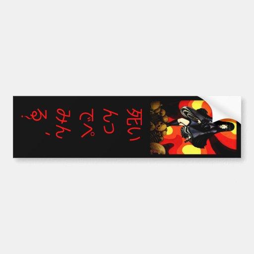 Enma Ai, The Mod Bumper Sticker