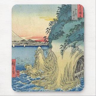 Enoshima Sagami Mousepad