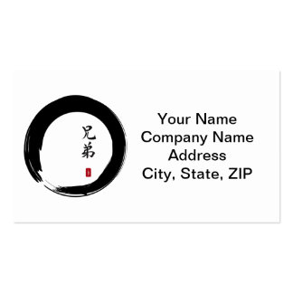 Enso Circle and Brother Calligraphy Business Cards