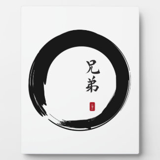 Enso Circle and Brother Calligraphy Display Plaques