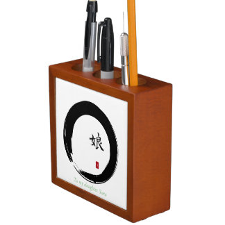 Enso Circle and Daughter Calligraphy Desk Organizers