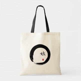 Enso Circle with Symbol for Daughter