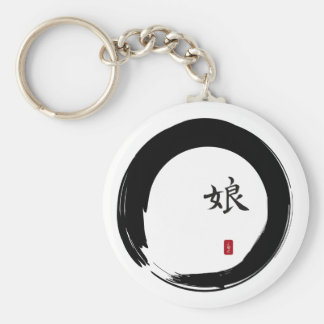 Enso Circle with Symbol for Daughter Basic Round Button Key Ring