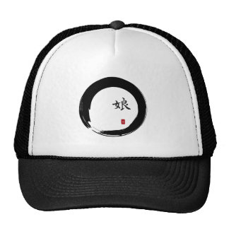 Enso Circle with Symbol for Daughter Cap
