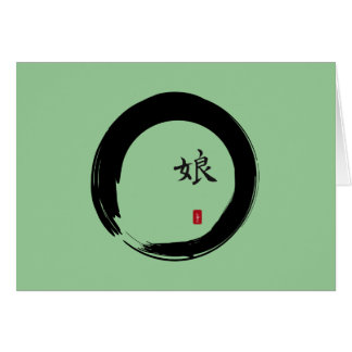 Enso Circle with Symbol for Daughter Card