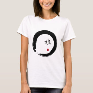 Enso Circle with Symbol for Daughter T-Shirt