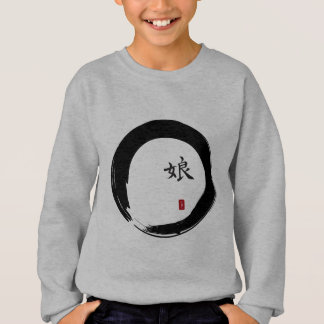 Enso Circle with Symbol for Daughter Tee Shirts