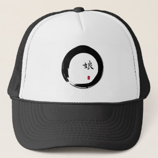 Enso Circle with Symbol for Daughter Trucker Hat