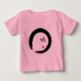 Enso Circle with Symbol for Daughter T Shirts