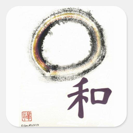 Enso, Harmony in Purple Square Stickers