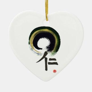 Enso - Kanji for benevolence Christmas Ornament