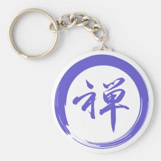 Enso Symbol with Zen Symbol Basic Round Button Key Ring