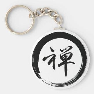 Enso Symbol with Zen Symbol Keychain