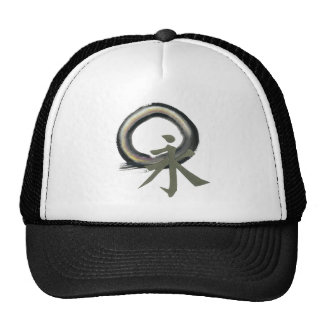 Enso with Kanji meaning Forever Cap