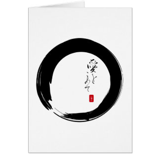 """Enso with """"With Love"""" kanji text Card"""