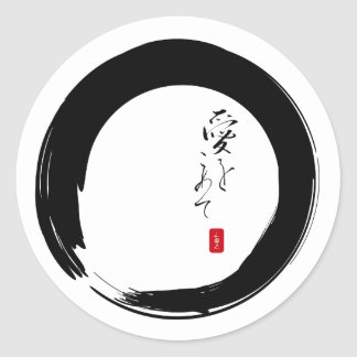 "Enso with ""With Love"" kanji text Round Sticker"