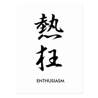 Enthusiasm - Nekkyou Postcard