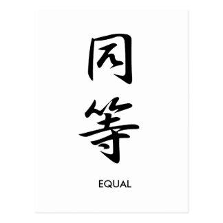 Equal - Doutou Postcard