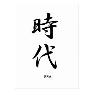 Era - Jidai Postcard