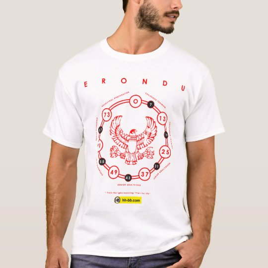 """Erondu"" (Plan for life) T-Shirt"