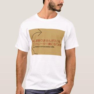 Escalator T-Shirt