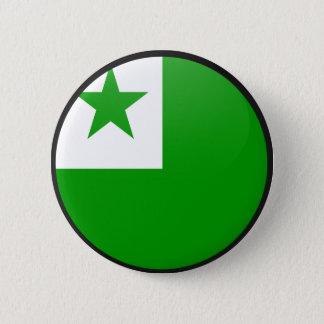 Esperanto quality Flag Circle 6 Cm Round Badge