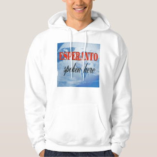 Esperanto spoken here cloudy earth hoodie