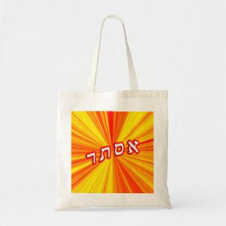 Esther Budget Tote Bag