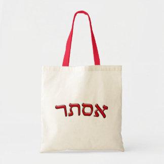 Esther, Ester - 3D Effect Budget Tote Bag