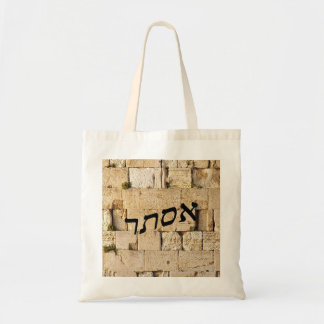 Esther, Ester - HaKotel (The Western Wall) Budget Tote Bag