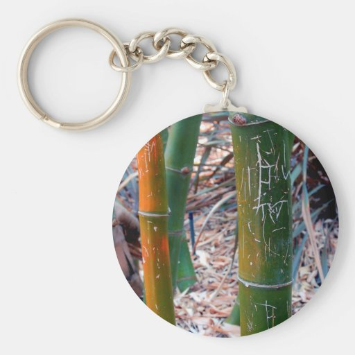 Etched Bamboo Key Chain