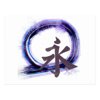 Eternity Enso Postcard