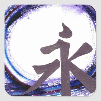 Eternity with Zen, Enso Square Sticker