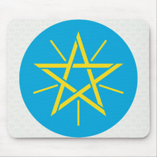 Ethiopia Coat of Arms detail Mouse Pads