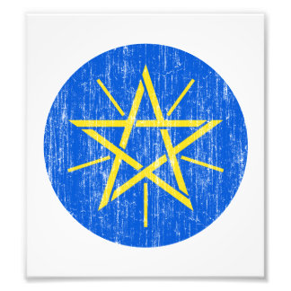 Ethiopia Coat Of Arms Photo Print