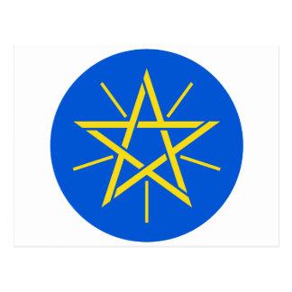 Ethiopia Coat Of Arms Postcard