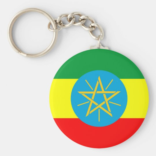 ethiopia country flag long symbol key ring