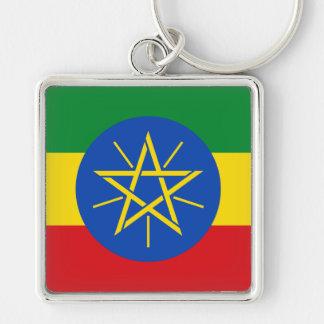 Ethiopia Flag ET Key Ring