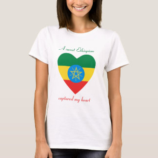 Ethiopia Flag Sweetheart T-Shirt