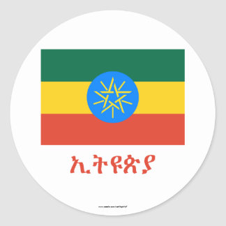 Ethiopia Flag with Name in Amharic Classic Round Sticker