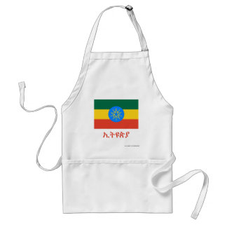 Ethiopia Flag with Name in Amharic Standard Apron
