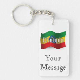 Ethiopia Waving Flag Key Ring