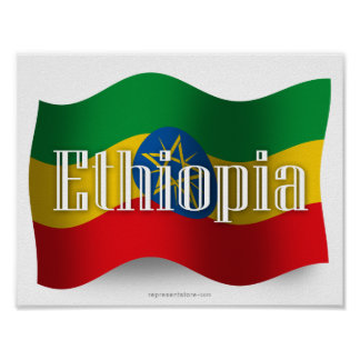 Ethiopia Waving Flag Print