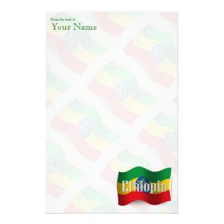 Ethiopia Waving Flag Customized Stationery